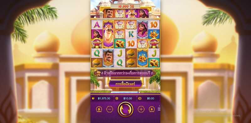 แนะนำเกม Ganesha Fortune สล็อตพระพิฆเนศเทพเจ้าแห่งความสำเร็จ
