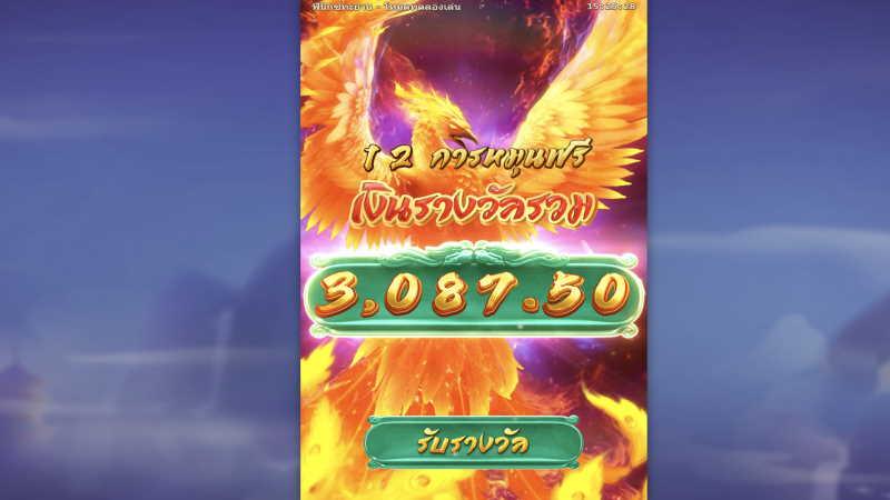 Phoenix-Rises-biogame
