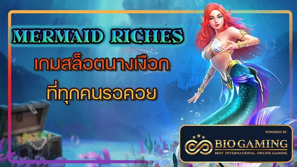 Mermaid Riches-biogaming